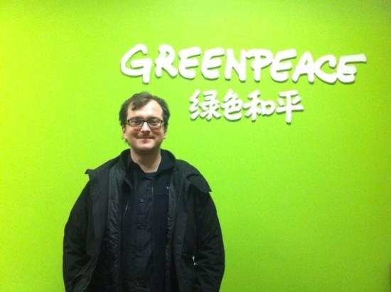 Jonas Wille bei Greenpeace China