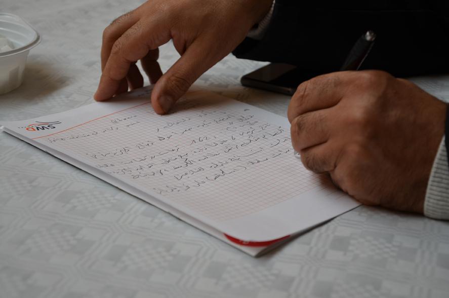 Notizen für Arabisch Lesende